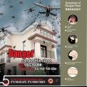 Dengue / Zika - Danger can be this close !!!